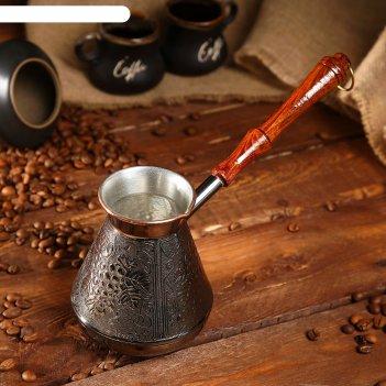Турка  для кофе медная 0.5 л «виноград»