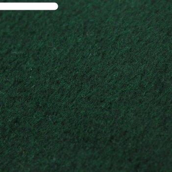 Ткань пальтовая, сукно шерсть, ширина 150 см, цвет тёмно-зелёный