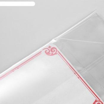Пакет рамка, с жестким дном, № 1,5, 14 х 14 х 53 см