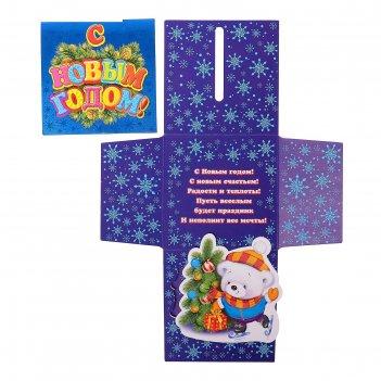 Конверт-сюрприз новогодний, мишка, с магнитом