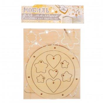 Мобиль для детской кроватки цветочные сны (деревянная заготовка)