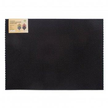 Коврик универсальный соты (50 х 67)  цвет черный укс/black