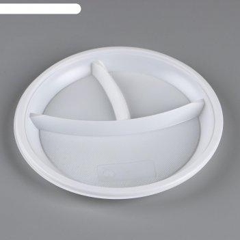 Тарелка одноразовая d 210 мм 3-секционная, белая