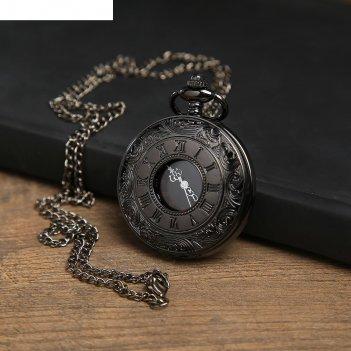 Часы карманные на цепочке, чёрный циф-т, крышка с окошком, римские цифры,