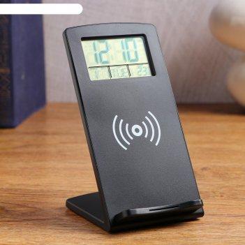 Часы настольные электронные, с подставкой и зарядкой для телефона 8х16 см