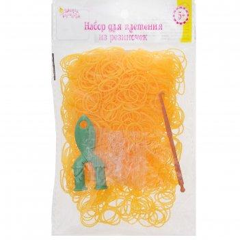 Резиночки для плетения ребристые светло-оранжевые, набор 1000 шт, крючок,