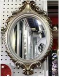 Зеркало настенное 54*39см