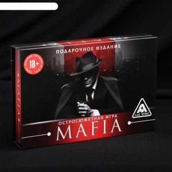 Карты в подарочной коробке мафия