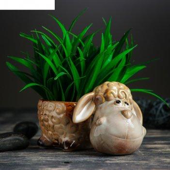 Кашпо керамическое овечка 16*10*10 см