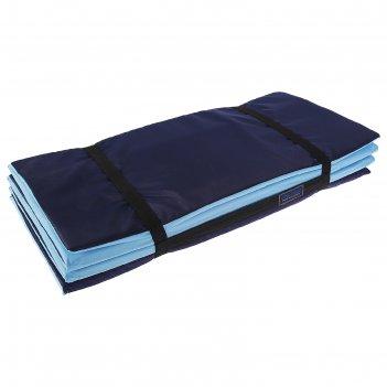 Коврик складной 170*51 см, цвет темно - синий/голубой