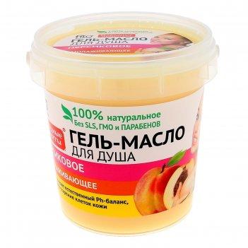 Гель – масло для душа персиковое серии народные рецепты, банка, 155 мл