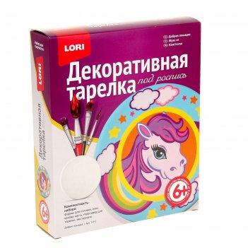 Набор для творчества декоративная тарелка. добрая лошадка т-011