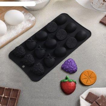Форма для шоколада и мармелада мармеладные ягоды, 205х105х15мм, 15 ячеек