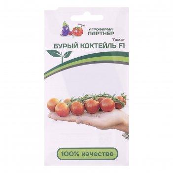 Семена томат бурый коктейль, f1, 5 шт