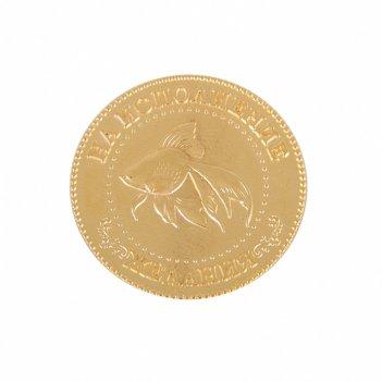 Сувенир счастливая монета