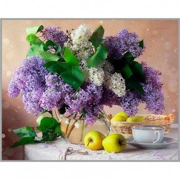 Алмазная мозаика «аромат сирени» 40x50 см, 40 цветов