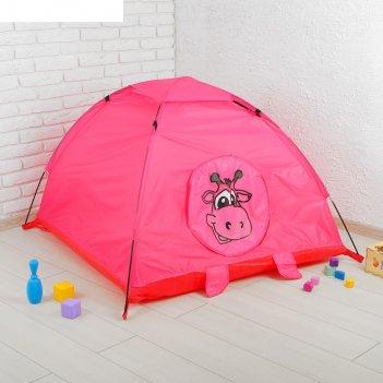 Палатка детская игровая «коровка»