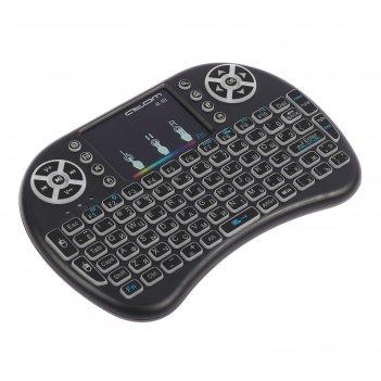 Беспроводная мини-клавиатура атом ат-103, тачпад, универсальная, 2.4 ггц,