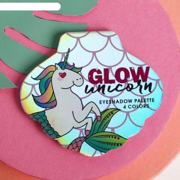 Палетка теней для век unicorn glow, 4 потрясающих оттенка