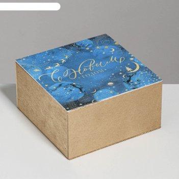 Ящик деревянный «новогодний космос», 20 x 20 x 10 см