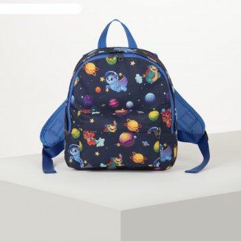 Рюкзак космические монстрики,22*8*24, отд на молнии, н/карман, синий