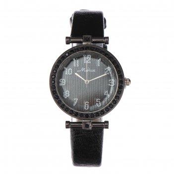 Часы наручные женские medissa 3261, d=3.5 см, силикон, чёрные