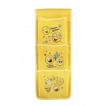 Кармашки на стену смайлики (3 отделения), цвет желтый