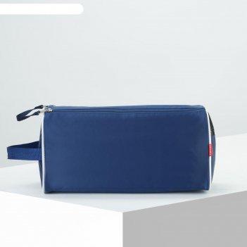 Сумка спортивная под обувь на молнии, 1 отделение, синяя