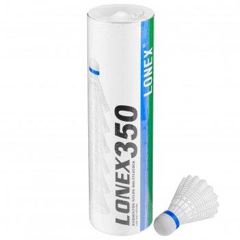 Волан lonex 350, нейлон 4 гр (набор 6 шт), цвет белый