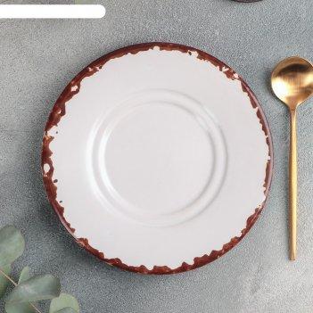 Блюдце универсальное «antica perla», d=15 см
