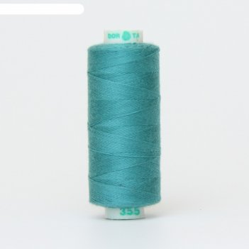 Нитка дор-так pl 40/2 400 ярд, цвет бирюзовый 355 к09