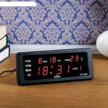 Часы  настольные электронные, с термометром, календарём, красные, 10.5х22