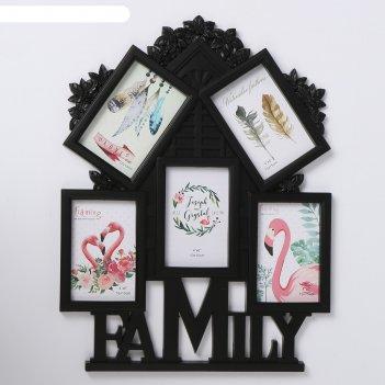 Фоторамка пластик на 5 фото 10х15 см окно в цветах. семья чёрная 49х38 см