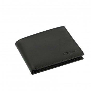 Портмоне s.quire, натуральная воловья кожа, чёрный, гладкий, 11,2x9 см