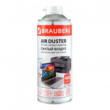 Баллон д/очистки офисной техники, brauberg, со сжатым воздухом, 400 мл, 51