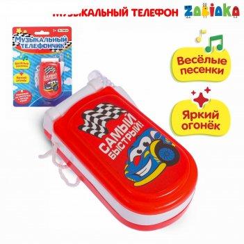 Музыкальный телефон транспорт, русская озвучка, световые эффекты, работает