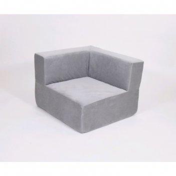 Кресло угловое-модуль «тетрис», размер 80 x 80 см, серый, велюр