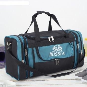 5273 п-600 сумка дорожная 61/73*30*25, трансф,отд на молнии, 3 н/кармана,
