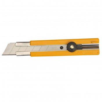 Нож olfa ol-h-1, с выдвижным лезвием, с резиновыми накладками, 25 мм