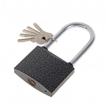 Замок навесной аллюр вс1ч-375д, длинная дужка d=10 мм, 5 ключей