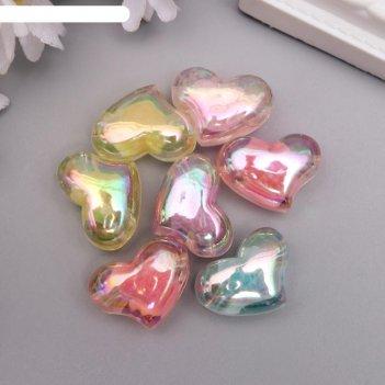 Бусины декоративные сердечки отверстие-2мм (набор 7 шт)