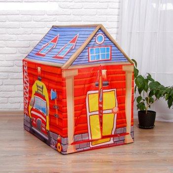 Детская игровая палатка пожарная база 93х70х103 см
