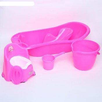 Набор  для  детей, цвет розовый