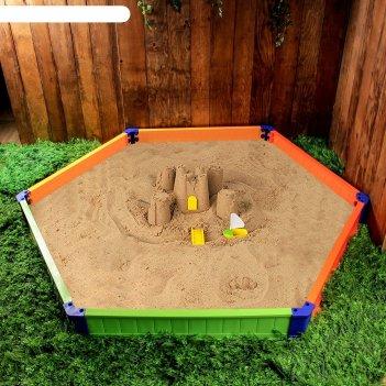 Песочница пластиковая «шестиугольник», 228 x 194 x 21 см, цвет микс