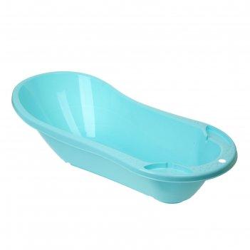 Ванна детская с клапаном для влива воды и аппликацией (голубая)  431300402