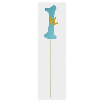 Топпер 1 с короной, цвета микс