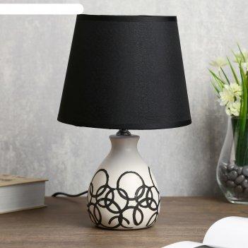Лампа настольная кольца 1х40вт e14 белый 17х17х28 см.