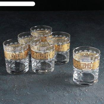 Набор стаканов для сока 270 мл меандр, 6 шт