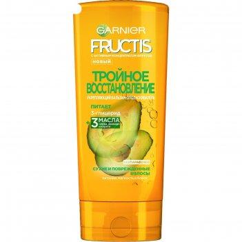 Бальзам для волос fructis «тройное восстановление», укрепляющий, 387 мл