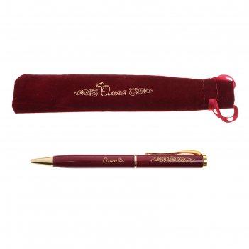 Ручка ольга в бархатном мешочке